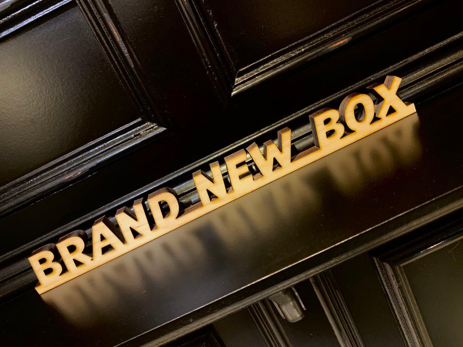 BRAND NEW BOX 美容室オープン記念くだもん社長